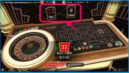 ベラジョンカジノ大勝2.jpg